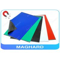 Quality Self Adhesive Rubber Magnet Sheets Colorful , Fridge Magnetic Rubber Sheet for sale