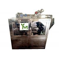 Quality Recycling Spice Pulverizer Machine Adjustable Fineness For Health Products for sale