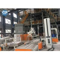Quality High Efficiency Automatic Dry Mix Mortar Production Line With Packing Machine for sale
