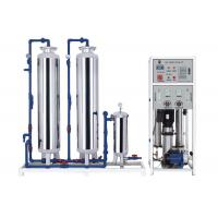 Quality 450LPH 2 Stage RO Water Treatment Equipment With Water Softener for sale