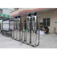 Quality Industrial Ultrafiltration Membrane System , UF Hollow Fiber Membrane Water Filter for sale