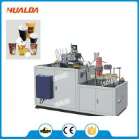 Quality Cup Lid Forming Machine, Plastic Cup Forming Machine