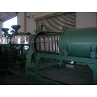Buy cheap Black Used Waste Oil Recycling Plant from wholesalers