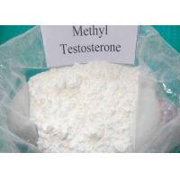 Quality Cutting Cycle Steroids Testosterone white Powder Methyltestosterone CAS 58-18-4 for sale