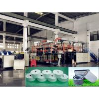 China Melt Blown PP Non Woven Fabric Machine / Meltblown Nonwoven Production Line on sale