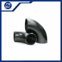 Quality Seamless Pipe Fittings Induction Froming B16.9 ASME Semi Seamless Buttweld Carbon Steel Elbow for sale