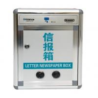 Quality Wall Mounted Plastic Safety Lockable Suggestion Box with Customized Logo for sale