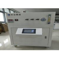 Buy cheap HY - LZG3016E 2.45GHz High Temperature Tube Furnace Static Ultimate Vacuum from wholesalers