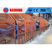 Quality High Speed Skip Stranding Machine For Copper Aluminium And Core Stranding for sale