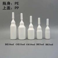 Quality Empty  PE  Eye Dropper Serum Bottles for Aromatherapy Essential Oils for sale