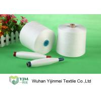 30/2 High Tenacity Polyester Core Spun Yarn On Paper Core Smooth and Knotless