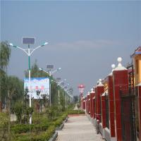 China 50W 7M IP65 Solar Powered Battery Powered LED Strip Work Light Best Solar Powered Outdoor Lights on sale