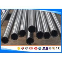 St52 Cold Drawn Steel PipeOuter Diameter 10-500mm Wall Thickness 2-50mm