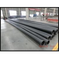 Quality Large Diameter UHMWPE Wear Resistant Floating Pipe/ sand slurry discharging pipe for mining tailing for sale