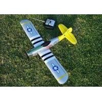 China R/C Air Plane, Toy, RC Toy on sale