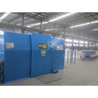 China Energy Saving Aluminum Wire Bunching Machine Security Protection Function on sale
