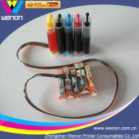 Quality 5 color printer ciss for HP B8550 B8850 ciss ink supply system for sale