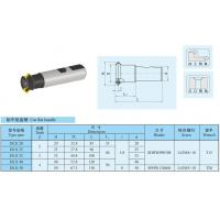 Quality Straight Shank / Flat Cut Shank Indexable Milling Cutter For Milling Quenching for sale