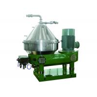 Quality DBY Series 2 Phase Fruit Juice Centrifugal Separation for Coconut water for sale