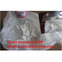 Quality Medical Cutting Cycle Testosterone Powder Source Methyltestosterone / Android Hormale CAS 58-18-4 for sale