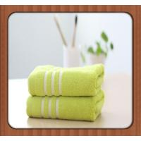 Quality 5 Star Hotel Standards Cotton Fiber Jacquard Embossed Bath Towel And Face Towel Sets for sale
