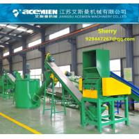 Quality PP PE woven bag plastic film recycling machine washing machinery washing line for sale