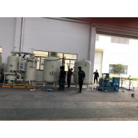 Quality High Purity Gas Air Separation Plant , Automatic Running Oxygen Plant for sale