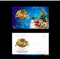 Quality Christmas Greeting Cards 3D lenticular postcard 0.45 mm PET 3d postcard Animation effect postcard for sale