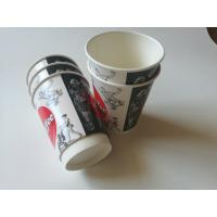 Quality 8oz,12oz,16oz customized double wall paper cup printed disposable paper cup for coffee for sale