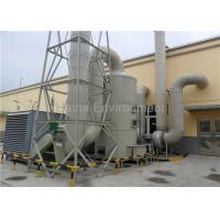 PP Material Industrial Air Scrubber Acid Fog Clean Tower For Emissions Treatment