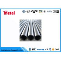 Quality Alloy Round / Square Astm A333 Pipe , Low Temperature Seamless Carbon Steel Pipe for sale