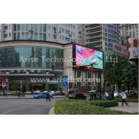 China P25 DIP Outdoor 2R1G1B Led Display Waterproof,Outdoor DIP P25 led screen outdoor advertisi on sale