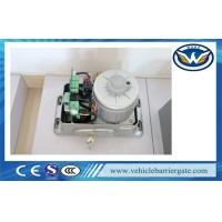 Buy cheap Mechanism Gate Operator Sliding gate Motor Accessories With Photocell from wholesalers
