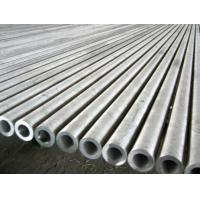 Quality Stainless Steel Seamless Pipe in China for sale