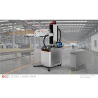 Quality 6 Axis Industrial Robot For Sheet-metal Workshop , 360º Beam Rotation Angle for sale