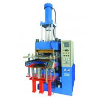 Buy cheap Injection Pressure Rubber Molding Equipment No Rubber Leakage 1800 Kgf/Cm² from wholesalers