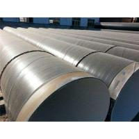 Quality S235 Spiral Welded Steel Pipes with special coating as piles for sale