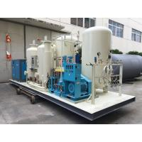 Buy PSA Oxygen Filling System For Aquaculture Oxygen Concentrator 50 Lpm at wholesale prices