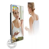Quality Washroom Magic Mirror LCD TV Screen Video Advertisement Display With Motion Sensor for sale