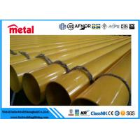 Buy cheap Powder Coated Steel Tube API 5L GRADE X42 MS PSL2 3LPE 1.8 - 22 Mm Thickness from wholesalers
