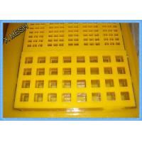 Urethane Vibrating Sieve Screen Yellow Color Fit Aggregate Ore Processing