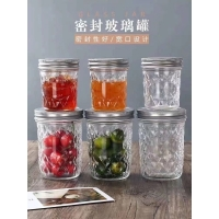 Quality food glass packaging flower Embossed Round Glass bottle  Jar With aluminum silver  Screw Lid for sale