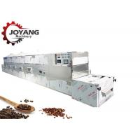 Buy cheap Safe Efficient Industrial Microwave Services Pepper Drying Equipment Electricty from wholesalers