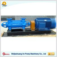 Quality China hot water powerful centrifugal pump for sale