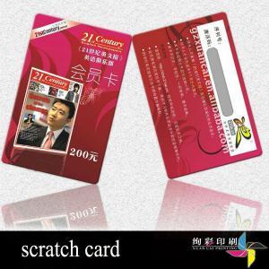 China Full Color Print Custom Paper Scratch Card , Prepaid Phone Card on sale