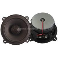 Quality 5.25 Inch Car Speakers Plastic Basket Silk Dome Tweeter With Grille Protection for sale