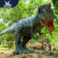 Buy cheap Science Center Decoration Animatronic Dinosaur Model Dino Robot Neck And Head from wholesalers