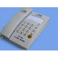 Quality VOIP Free Net Phone for sale