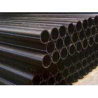 Quality Environmental protection High density polyethylene hdpe pipe for rural water reform for sale