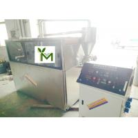 Quality 180kg / H Universal Milling Machine Liquid Nitrogen Cooling For Mute Coating for sale